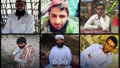 Photo of ایجاد جو امنیتی ؛هفت تن از نزدیکان مولوی کوهی مورد بازجویی قرار گرفتند