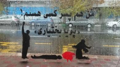 Photo of وبسایت «کلمه» از آمار ۶۳۱ نفری کشتگان اعتراضات آبان ۹۸ خبر داد