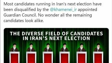 تصویر واکنش آمریکا به رد صلاحیتهای شورای نگهبان: تایید شدگان همه شبیه به خامنهای هستند
