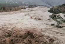 Photo of سیل لرستان؛ قطع راههای ۱۷۵ روستا، ده هزار میلیارد ریال خسارت