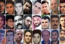 Photo of نرگس محمدی: به حرمت خون کشتهشدگان آبان نباید رای داد