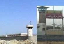 Photo of جلوگیری از مرخصی سه زندانی سیاسی بلوچ