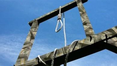 Photo of دستکم ۸۴ نفر در زندانهای ایران اعدام شدهاند