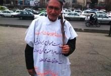Photo of محمد نوریزاد در زندان مشهد اقدام به خودکشی کرد