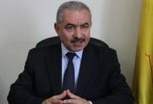 Photo of نخستوزیر تشکیلات خودگردان: طرح فلسطین مستقل را با اصلاح جزئی مرزها ارائه کردیم