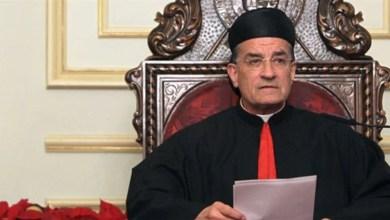تصویر انتقاد رهبر مسیحیان مارونی لبنان از حزبالله و میشل عون