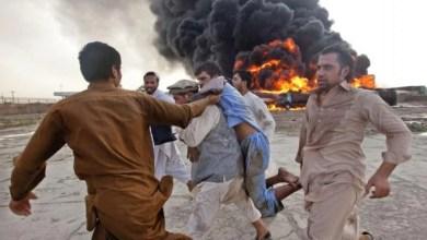 تصویر کمیسیون مستقل حقوق بشر افغانستان: تلفات حملات انتحاری در کشور دو برابر شده است