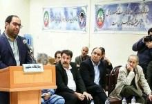 Photo of فرار مجدد داماد وزیر سابق صنعت و معدن از ایران