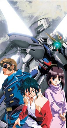 After_War_Gundam_X_promo