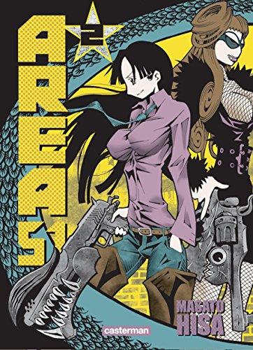 area-51-manga-volume-2-simple-220478