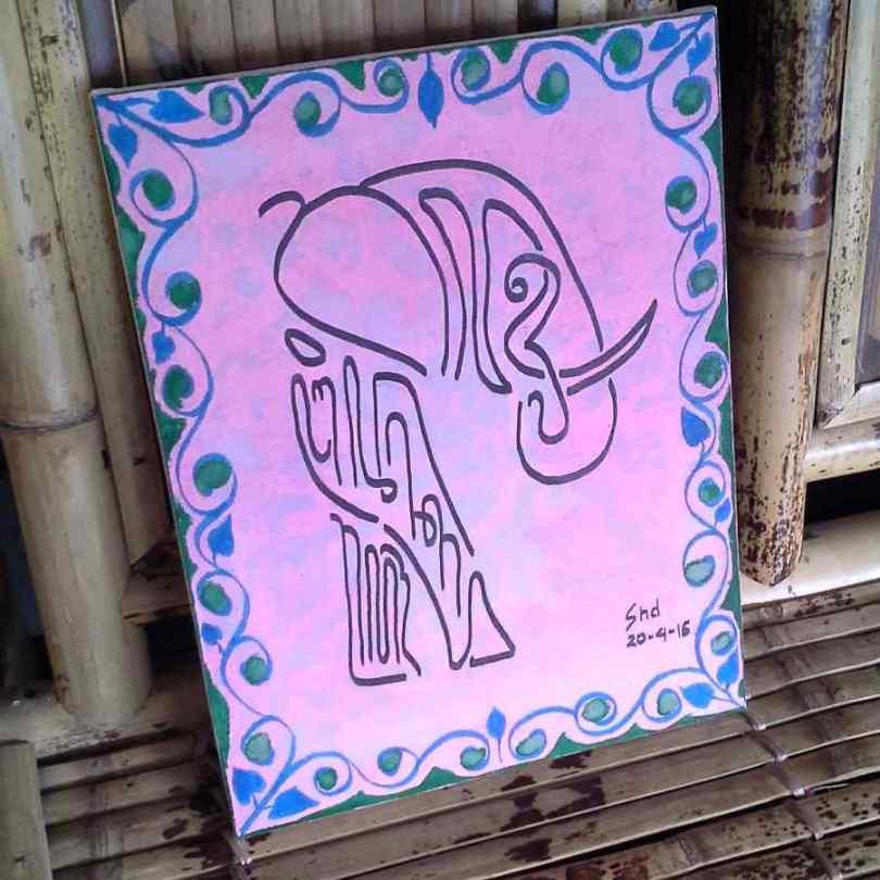 gajah ngidak rapah