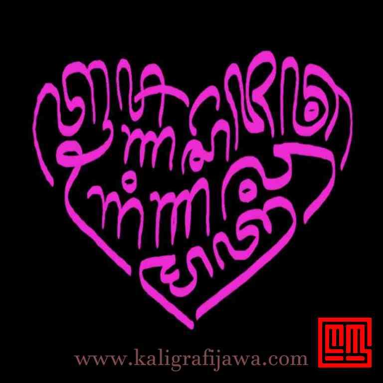 kaligrafijawa: tresna sejati ginawa mati