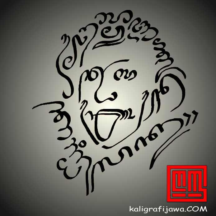 Kaligrafi Jawa Einstein