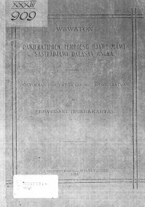 Buku wewaton Sriwedar