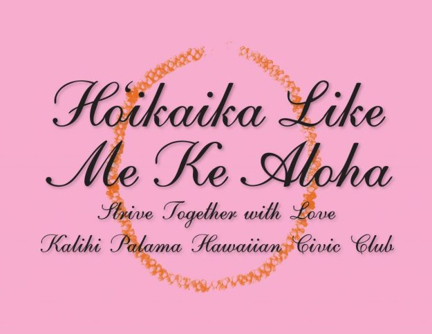 Kalihi Palama Hawaiian Civic Club T-Shirt design 2016