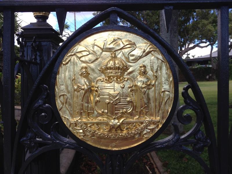 Mauna'ala Coat of Arms
