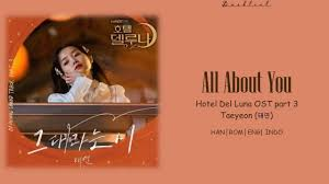 All About You OST Hotel Del Luna Kalimba Tab