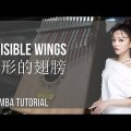 Invisible Wings - Angela Zhang