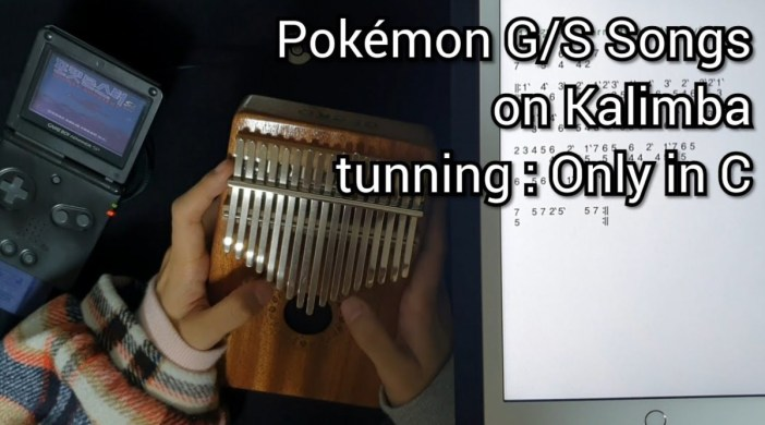 Pokémon Gold / Silver - Staff Roll