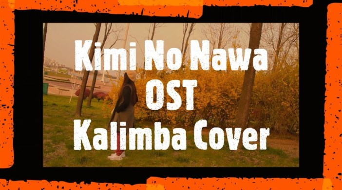 Kimi No Nawa - Your Name OST