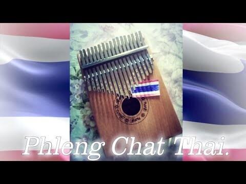 Phleng Chat Thai - Thai National Anthem