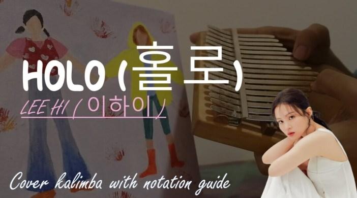 Lee Hi (이하이) - HOLO (홀로)