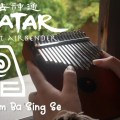 Girls from Ba Sing Se/ It's a long long way to Ba Sing Se from Avatar: The last Airbender