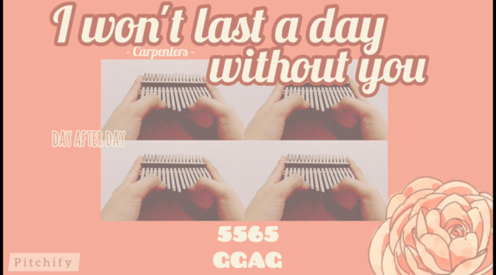 I Won't Last A Day Without You - Carpenters