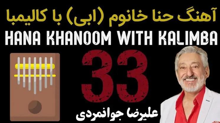 Hana khanoom By Schubert Avakian Kalimba Tabs