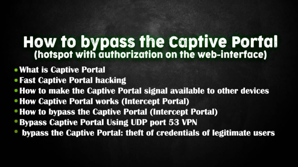 how to bypass captive portal