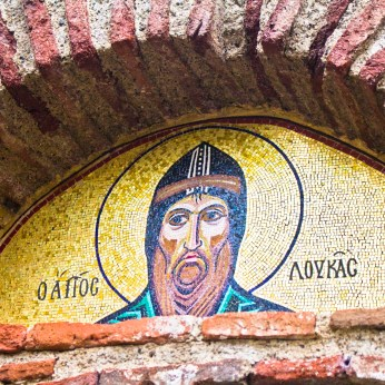 Mosaic in Hosios Loukas