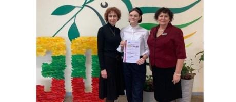 Regioninis meninio skaitymo konkursas