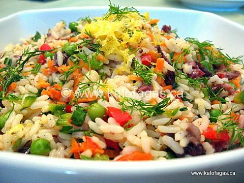 Rice Salad (Ριζοσαλάτα)