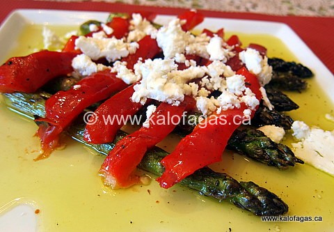 Grilled Asparagus With Roasted Peppers & Feta