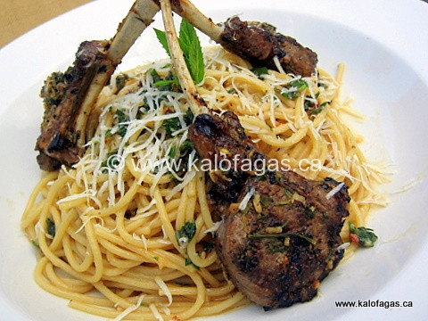 Anogeia Lamb With Macaronia