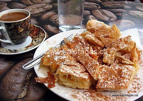 Greek Food Gazette 20/11/2009