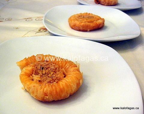 Margarites  or Baklava Daisies
