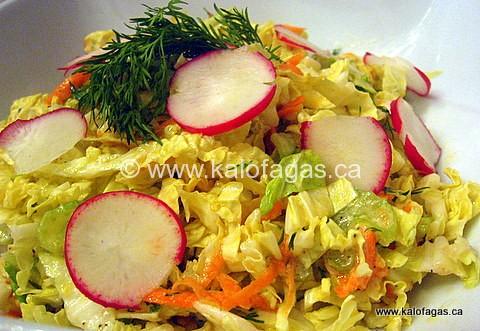 Cabbage Salad (λαχανοσαλάτα)
