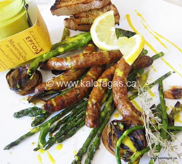 Thessaloniki Mustard
