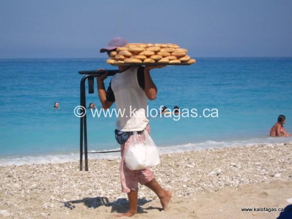Greek Food Gazette 18/08/2011