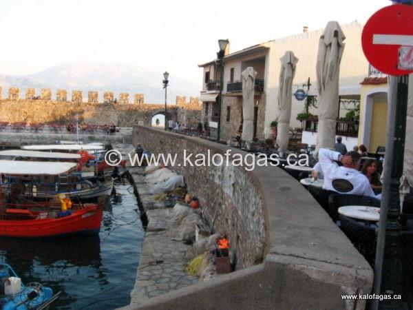 Greek Food Gazette 05/11/2011