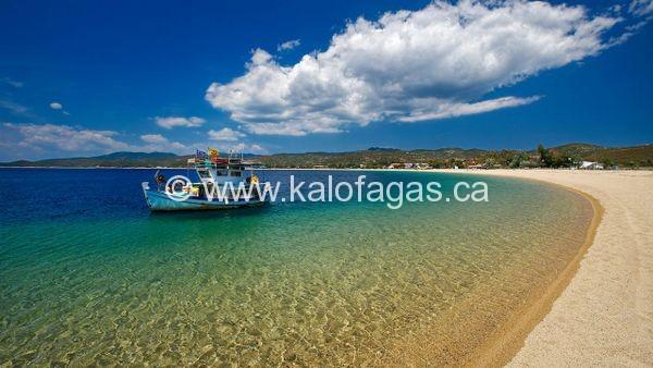 Amouliani island, Halkidiki