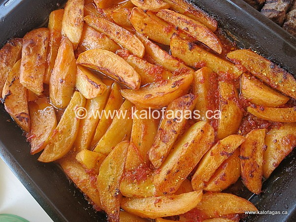 Roast Potatoes With Tomatoes & Smoked Paprika