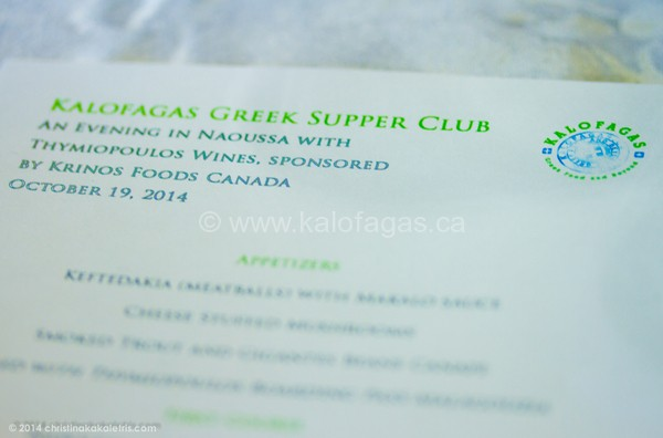 Kalofagas Oct 19 2014-0659