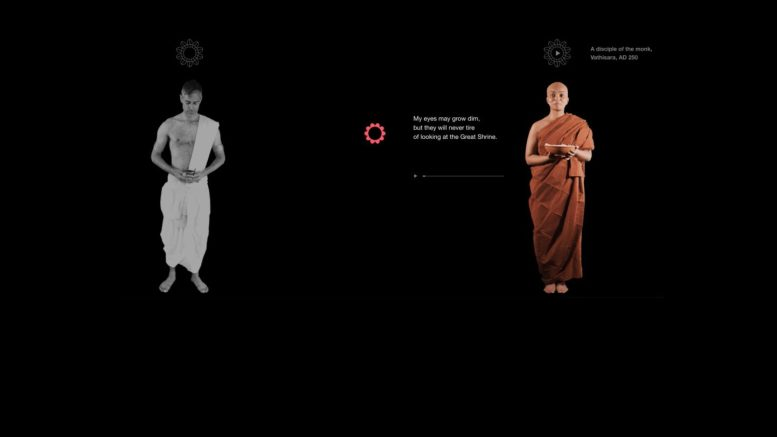 Amaravati display screenshot.