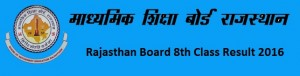 Rajasthan Board 8th Result 2016, RBSE Ajmer 8th Class Results 2016 name wise