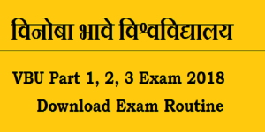 VBU Hazaribag Exam Routine 2018
