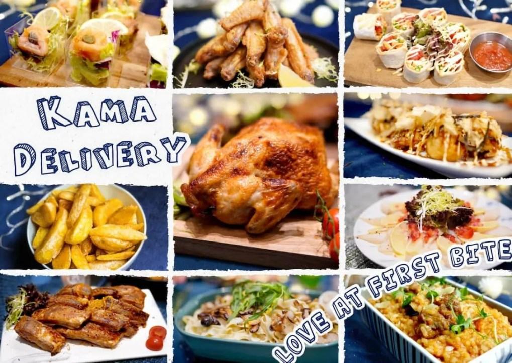 假日到會訂購|Kama Delivery為各位預備各款抵食外賣美食,有多款一口小食及西式主菜供預訂!