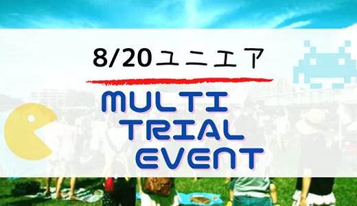 """【ユニエア】新要素""""マルチライブ""""実装!8/20よりイベント「Multi Trial Event」開催"""