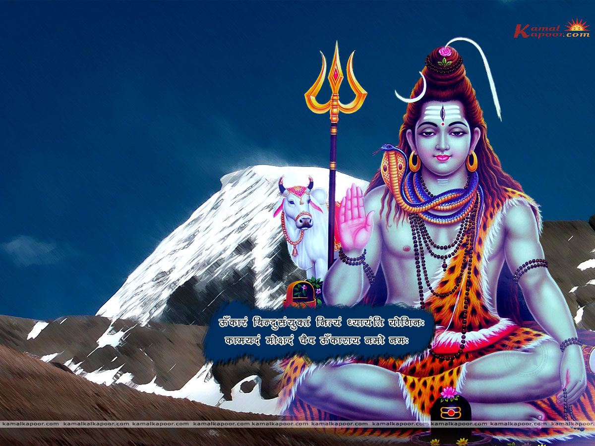 shiva-wallpaper | Send this Wallpaper to a Friend
